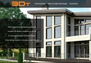 3dwoodhouse.com