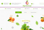 agro-group.net