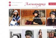 aleksandria-penza.ru