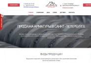 armaturapeterburg.ru
