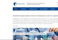 azbuka-pr.ru