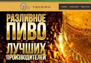 biershop.ru
