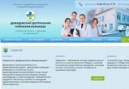demcrb.ru