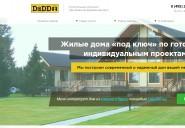dmdd.ru