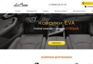 evakovrikoff.ru