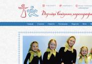 folkdeti.ru