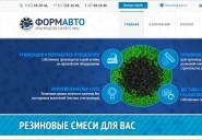 form-avto.ru