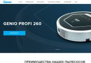 geniorobot.ru