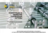 icsteelinvest.ru