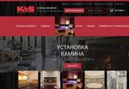 kaminisauna.ru
