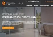 keramicheskaya.com