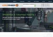 kraspribor.ru