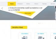 mgfcompressor.ru