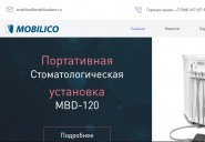 mobilicodent.ru