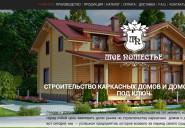 mypomestie.ru
