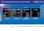 narkorehab.ru