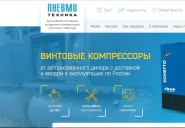 pnvm.ru