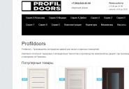 profildoor.su