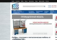 profsklad.ru