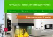 rezidentsiyarublevo.ru