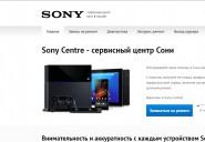 sony-centre.com