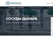 sosudiduara.ru