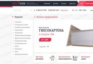 stroyseven.ru