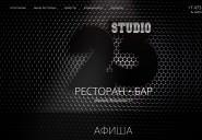 studio-23.club