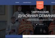 tdseminaria.ru