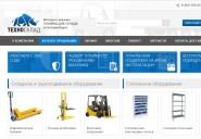 teh-sklad.ru
