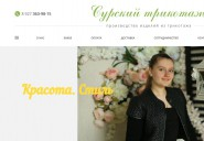 trickotage.ru