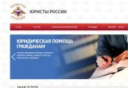 urross.ru