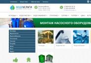 vodouslugi.ru