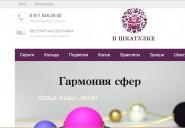 в-шкатулке.рф