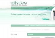 wiedoo-rus.ru
