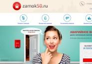 zamok50.ru