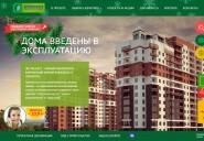 жкрассвет.рф