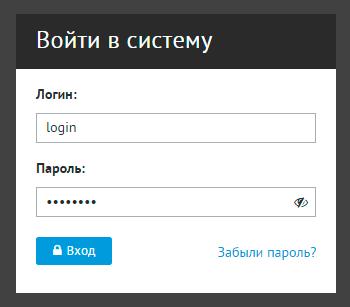 Вход в панель администрирования DIAFAN.CMS