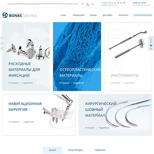 bonescontrol.ru