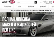 50wt.ru