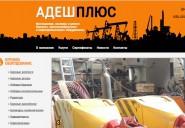 adeshplus.ru