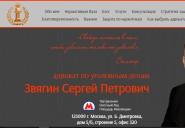 advokatzsp.ru