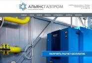 agpgaz.ru