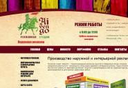 aivengors.ru