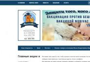 akademiya-vet.ru