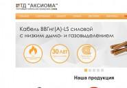 aksioma-td.ru
