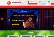 alfamega.ru
