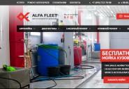 alfa-servis.com