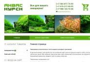 aquas-kursk.ru
