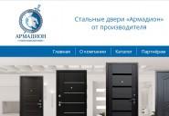 armadion.ru